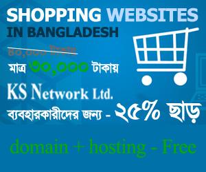 Internet service provider in bangladesh